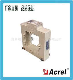 安科瑞AKH-0.66K-80*80開口式互感器