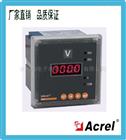 直流电流电压表 PZ96-AV