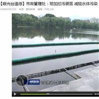 FT20*100*4拦污网管式拦污排现场施工图集