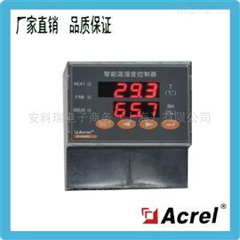 WHD90R-11/M溫濕度控制器 1路溫度1路濕度帶變送輸出