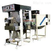 DBS-4520全自动热收缩包装机