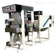 DBS-4520熱收縮包裝機