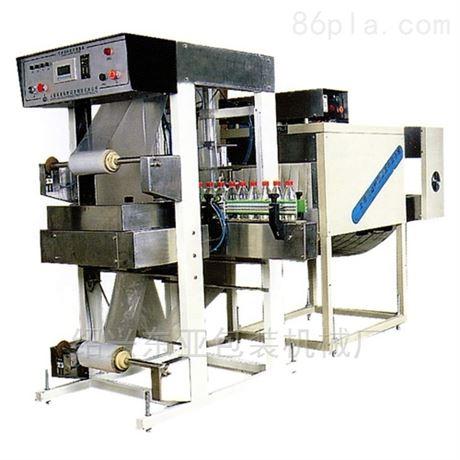 东亚机械DBS-4520全自动热收缩包装机