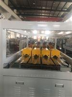 一出四PVC穿線管擠出機生產線設備