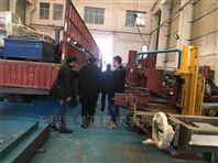 铝材加工设备,无锡挤压机,冷却台,成品锯