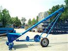 大管径螺旋输送机 移动式提升机供应报价