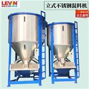 厂家供应高效率塑料颗粒搅拌机2000公斤