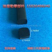 橡胶海绵条橡胶发泡条发泡橡胶条海绵橡胶条