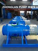 600QZB-125斜拉式潛水軸流泵價格
