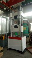 济南地区碳素钢屈服强度试验机
