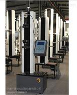 WDS液晶显示电子万能试验机