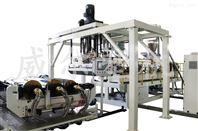 威尔塑机专业生产销售pet片材生产线