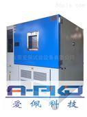 高低温湿热环境气候箱
