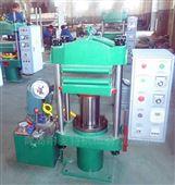 青岛生产橡胶机械手动电加热平板硫化机