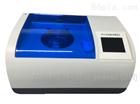 GBPI® Y110氧气透过率测定仪 GBPI® Y110