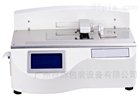 PBI®GM-4摩擦系数测定仪PBI®GM-4
