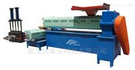 135自动液压换网造粒机组厂家