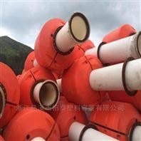 异形对夹浮筒10寸聚乙烯管线浮体