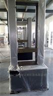 WDW-10铝合金板带抗拉强度试验机