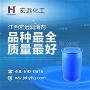 生产钙锌复合稳定剂,宏远化工是认真的