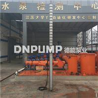 不銹鋼井用泵耐溫