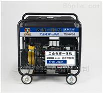 管道300A柴油发电电焊两用机