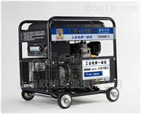 野外焊接250A柴油发电电焊机