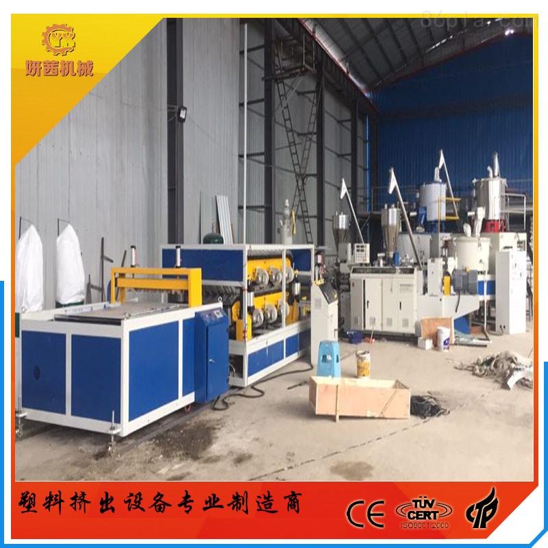 PVC塑料树脂瓦机器设备(880、1050型)