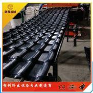 PVC+ASA塑料合成树脂瓦设备