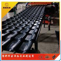 PVC+ASA塑料合成樹脂瓦設備