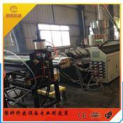 PVC防腐合成樹脂瓦生產線設備