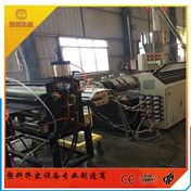 PVC防腐合成树脂瓦生产线设备