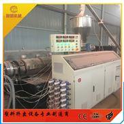 塑料瓦片生产设备 PVC树脂瓦挤出设备