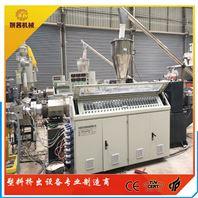 APVC屋面合成樹脂瓦機器設備