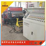 1050型ASA合成樹脂瓦設備