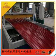 PVC瓦楞板設備