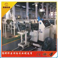 PVC磨面热切造粒设备