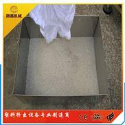 废塑料回收造粒机(PVC)