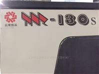 出售二手注塑机南嵘130T伺服机靓机多台