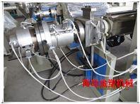 PPR管设备  PPR水管生产线