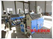 PPR塑料机械厂家  PPR管设备厂家