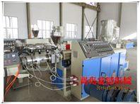 PPR管材设备  PPR冷热水管机器