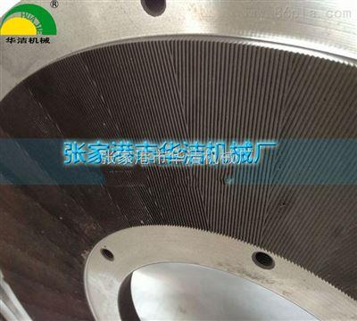 SMF系列磨盘式磨粉机对等分齿板