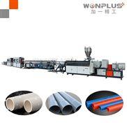 PVC塑料管材生產線設備90-160mm雙出