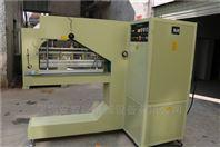 工业皮带挡板焊接机