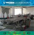 PP/PE中空塑料建筑模板生產線設備