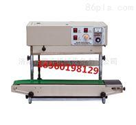 QLF-1680嘉祥高密洗衣粉封口机沃发直供