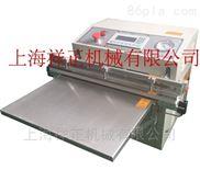 上海PCB,卷盘真空包装封口机昆山厂家