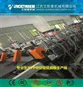 PVC塑料建筑模板生產線設備