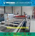 pp中空建筑模板生產線--艾成機械